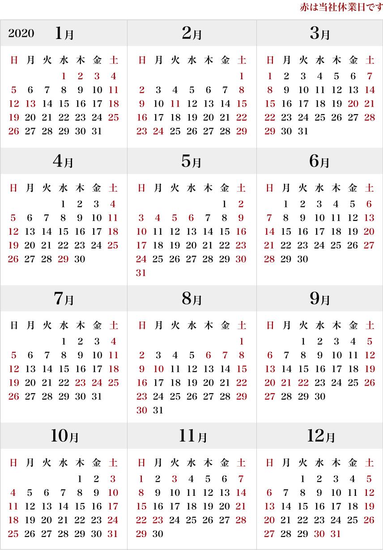 昭和 30 年 西暦 UMIN|和暦・西暦・年齢対照表